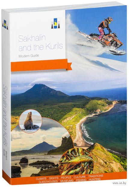 Sakhalin and Kurils. Modern Guide — фото, картинка