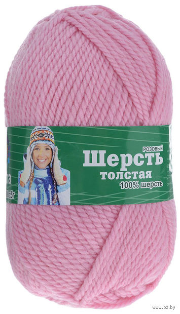"Пряжа ""Астра. Wool XL"" (розовая; 100 г; 110 м) — фото, картинка"