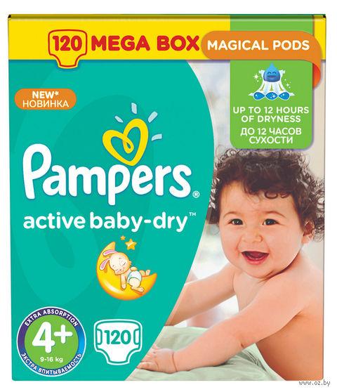 "Подгузники ""Pampers Active Baby-Dry Maxi Plus"" (9-16 кг, 120 шт, арт. 0001010693)"
