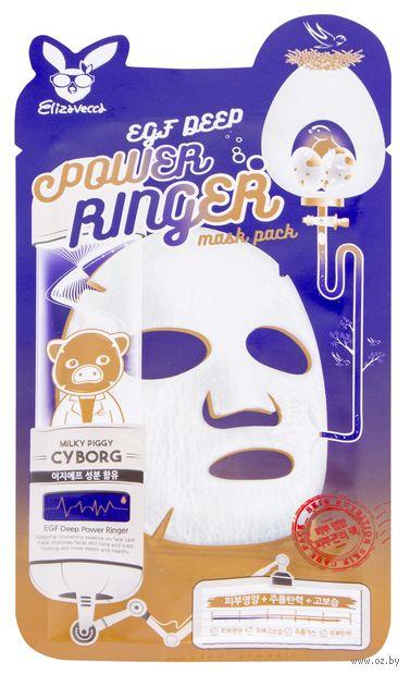 """Тканевая маска для лица """"Регенерирующая с EGF"""" (23 мл) — фото, картинка"""