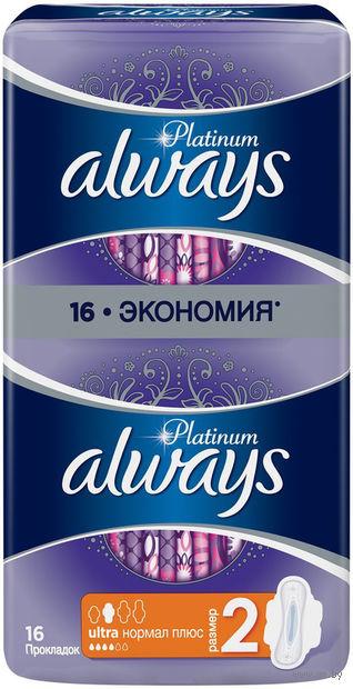 """Гигиенические прокладки """"Always Ultra Platinum Normal Plus Duo"""" (16 шт.) — фото, картинка"""