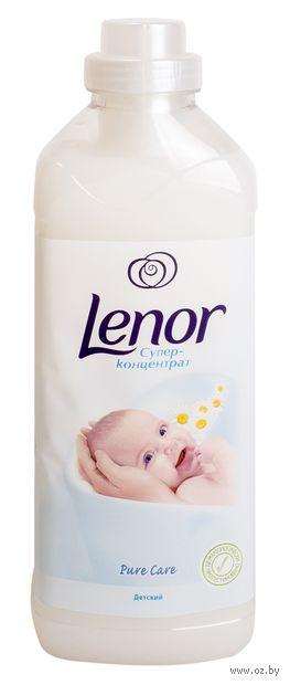 """Концентрированный кондиционер для белья Lenor """"Детский. Для чувствительной кожи"""" (1 л)"""