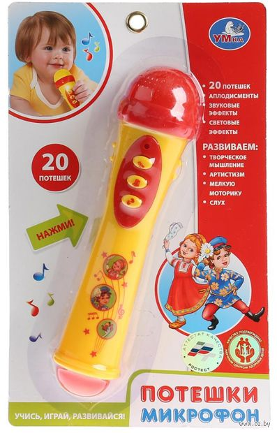 """Музыкальная игрушка """"Микрофон. Потешки"""" — фото, картинка"""