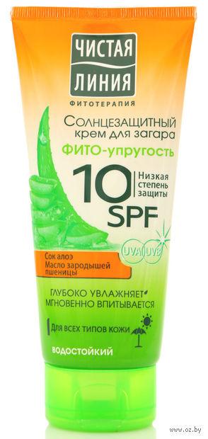 """Солнцезащитный крем """"Фито-упругость"""" SPF 10 (200 мл)"""