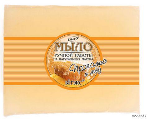 """Мыло """"Прополис и мед"""" (100 г)"""