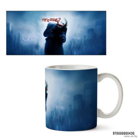"""Кружка """"Джокер из вселенной DC"""" (белая; арт. 0430) — фото, картинка"""