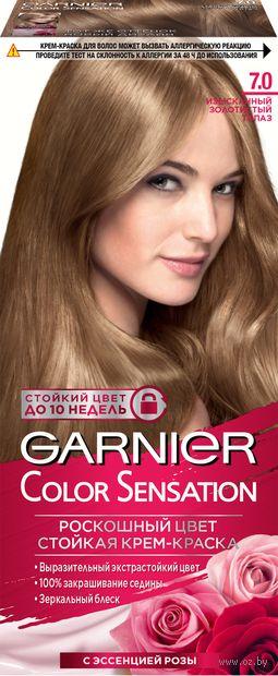 """Крем-краска для волос """"Color Sensation"""" тон: 7.0, изысканный золотистый топаз — фото, картинка"""