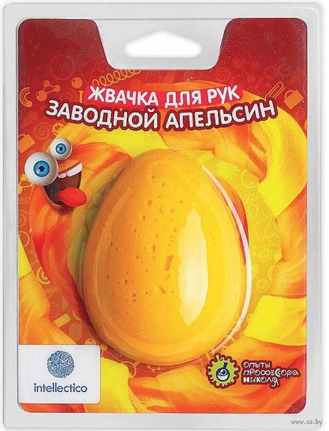"""Слайм """"Жвачка для рук. Заводной апельсин"""" — фото, картинка"""