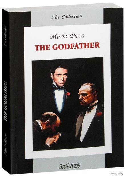 The Godfather. Марио Пьюзо