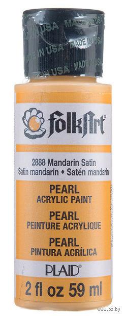 "Краска акриловая ""FolkArt. Pearl Acrylic Paint"" (атласный мандарин; 59 мл; арт. PLD-02888) — фото, картинка"