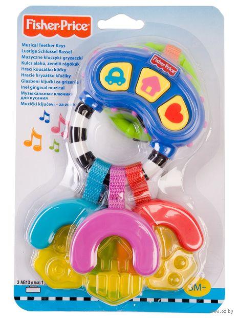 """Игрушка-подвеска """"Ключики"""" (со звуковыми эффектами; арт. K7188) — фото, картинка"""