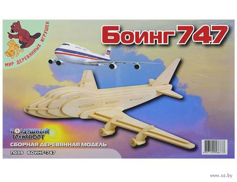"""Сборная деревянная модель """"Боинг 747"""" — фото, картинка"""
