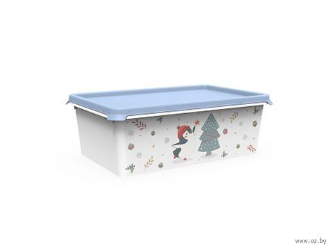 """Ящик для хранения с крышкой """"Christmas"""" (4 л; васильковый) — фото, картинка"""