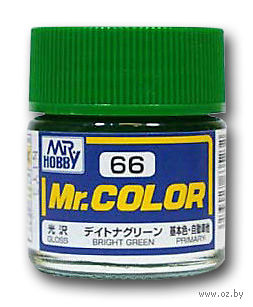 Краска Mr. Color (bright, C66)