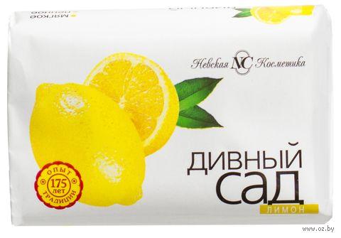 """Мыло """"Лимон"""" (90 г) — фото, картинка"""