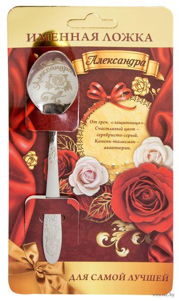 """Ложка чайная металлическая на открытке """"Александра"""" (137 мм) — фото, картинка"""