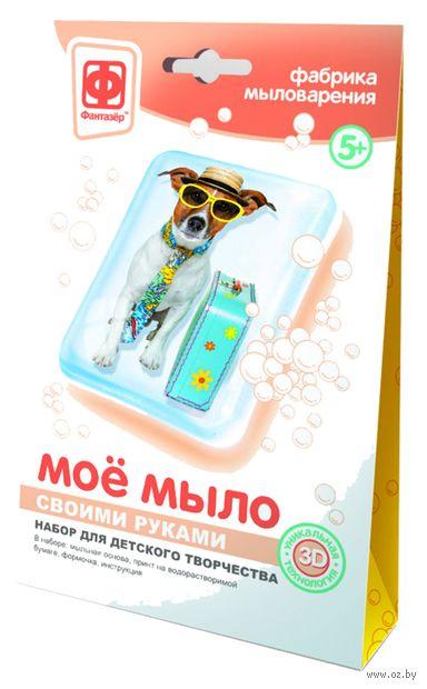 """Набор для изготовления мыла """"Собака турист"""" — фото, картинка"""
