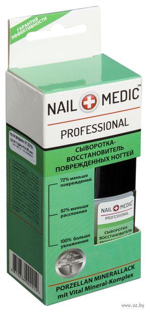 Сыворотка-восстановитель поврежденных ногтей