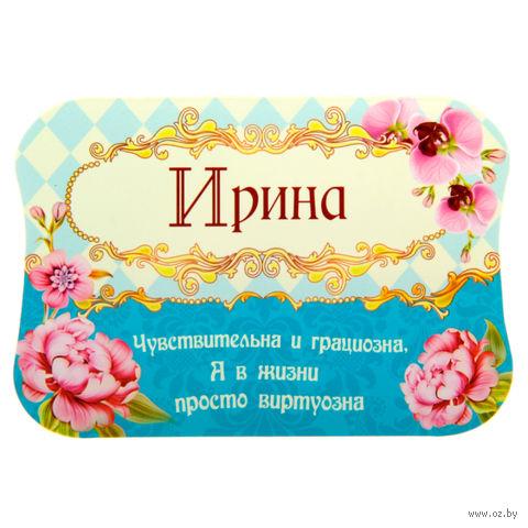 """Магнит пластмассовый """"Ирина"""" (10х6,9 см)"""
