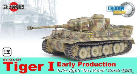 """Немецкий танк """"Sd.Kfz.181 Tiger I"""" (масштаб: 1/72) — фото, картинка"""