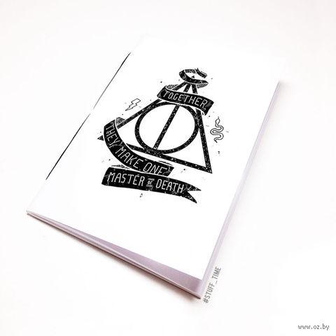 """Блокнот белый """"Гарри Поттер. Дары смерти"""" А5 (арт. 740)"""