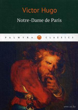 Notre-Dame de Paris — фото, картинка