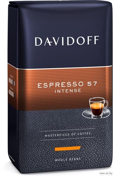 """Кофе зерновой """"Davidoff. Espresso 57"""" (500 г) — фото, картинка"""