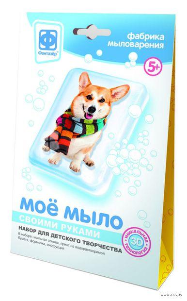 """Набор для изготовления мыла """"Собака в шарфе"""" — фото, картинка"""