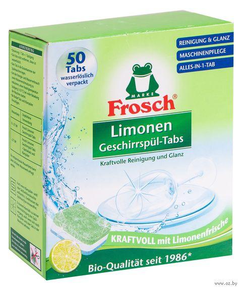 """Таблетки для посудомоечных машин """"Frosch. Лимон"""" (50 шт.) — фото, картинка"""