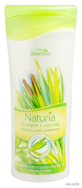 """Шампунь для волос """"Naturia. Для жирных волос"""" (200 мл)"""