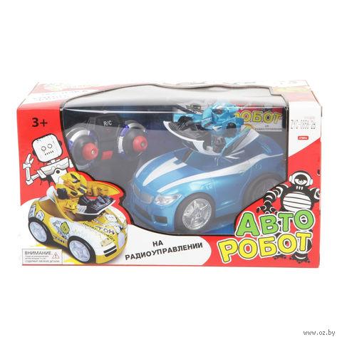 """Игрушка на радиоуправлении """"Авто Робот"""" (арт. ZYC-0858-2B)"""
