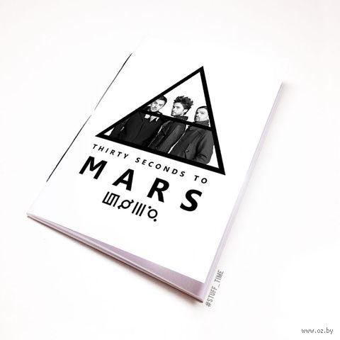 "Блокнот белый ""30 seconds to Mars"" А6 (144)"