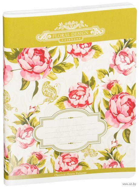 """Тетрадь в клетку """"Floral Design"""" (96 листов)"""