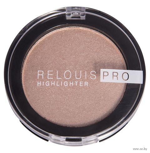 "Хайлайтер для лица ""Relouis Pro Highlighter"" (тон: 01, pearl) — фото, картинка"