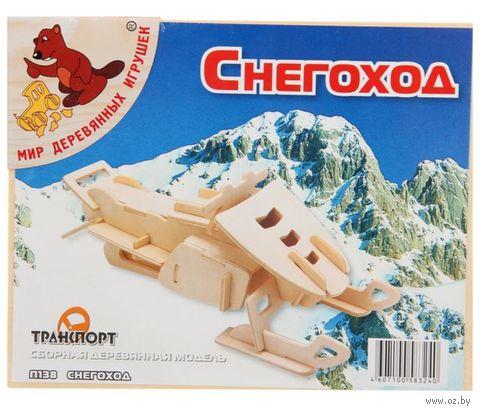 """Сборная деревянная модель """"Снегоход"""" — фото, картинка"""