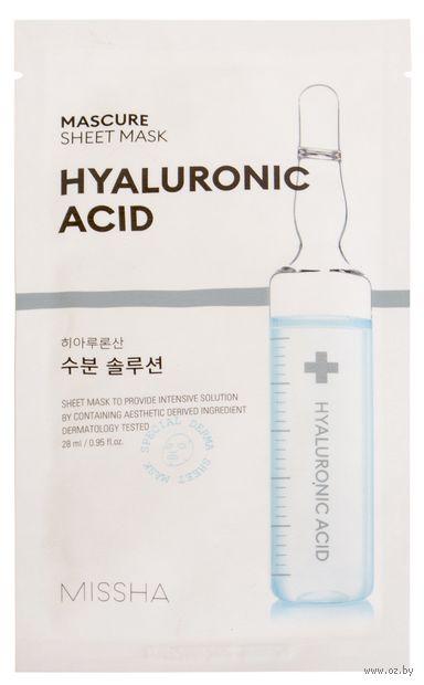 """Тканевая маска для лица """"Hyaluronic Acid"""" (28 мл) — фото, картинка"""