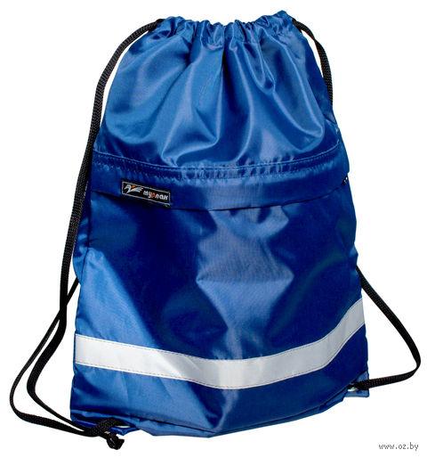 "Рюкзак-мешок ""Спринт"" (синий) — фото, картинка"