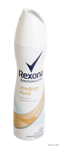 "Дезодорант-спрей для женщин ""Комфорт льна"" (150 мл)"