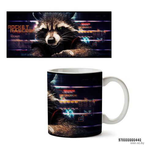 "Кружка ""Стражи галактики. Rocket Raccoon"""