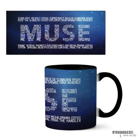 """Кружка """"Muse"""" (черная) — фото, картинка"""
