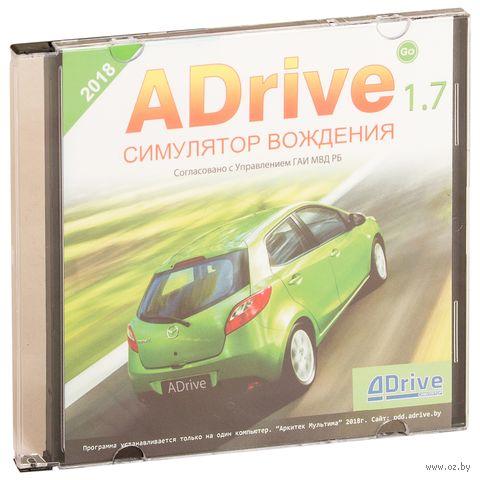 """Диск с учебной программой """"ADrive. Симулятор вождения"""" — фото, картинка"""