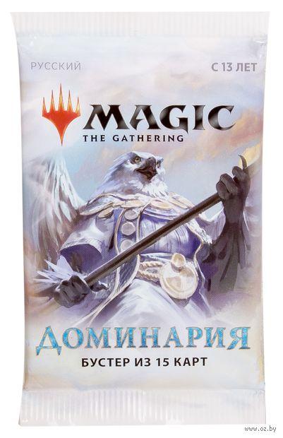 """Бустер """"Magic the Gathering. Доминария"""" (15 карт) — фото, картинка"""