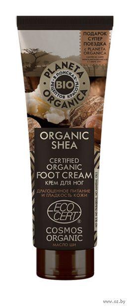 "Крем для ног ""Organic Shea"" (75 мл) — фото, картинка"