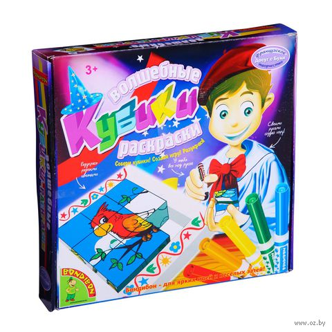 """Набор для росписи кубиков """"Волшебные кубики-раскраски"""""""