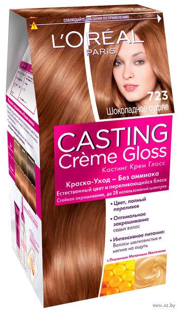 "Краска-уход для волос ""Casting Creme Gloss"" (тон: 723, шоколадное суфле)"