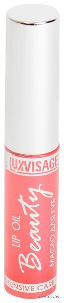 """Масло для губ """"LUXVISAGE"""" тон: 1, ягодный эликсир — фото, картинка"""