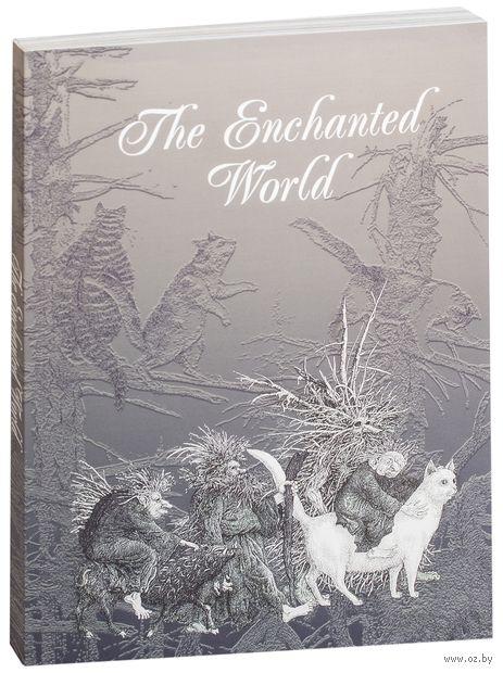 The Enchanted World — фото, картинка