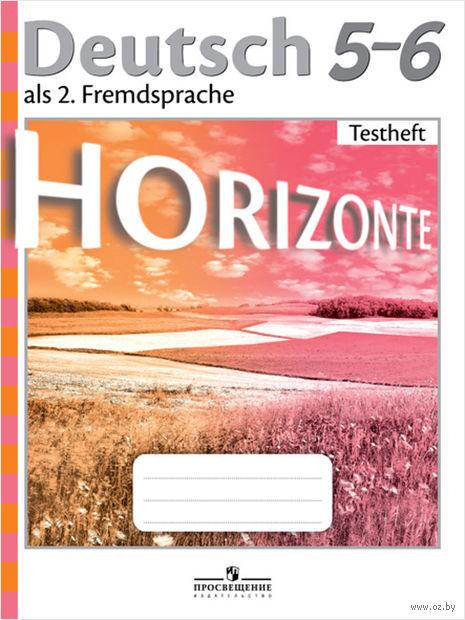 Немецкий язык. Контрольные задания. 5-6 классы — фото, картинка