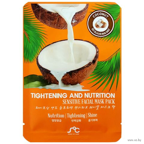 "Тканевая маска для лица ""Tightening and Nutrition"" (25 мл) — фото, картинка"