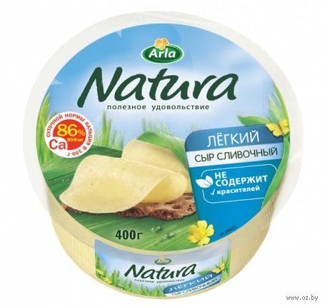 """Сыр сливочный """"Arla Natura. Лёгкий"""" (400 г) — фото, картинка"""